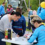II Mistrzostwa jazdy na rolkach dla dzieci i młodzieży w BPPT